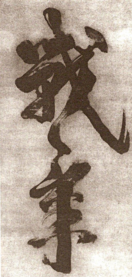 l'esprit de la bataille musashi niten