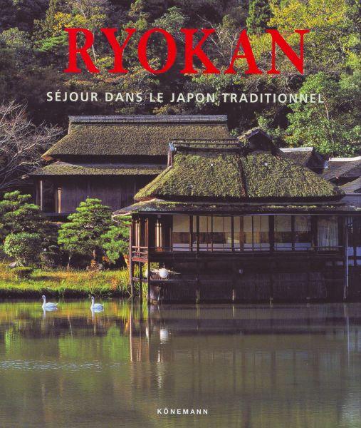 ryokan0001.jpg